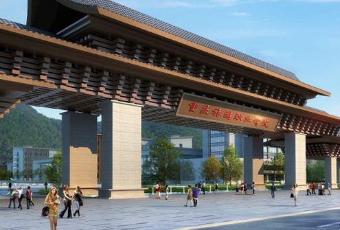 重庆旅游职业学院宿舍如何?