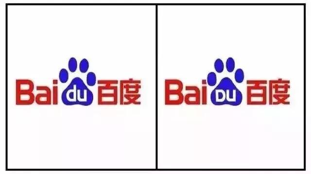 这些日常品牌logo你认得几个?