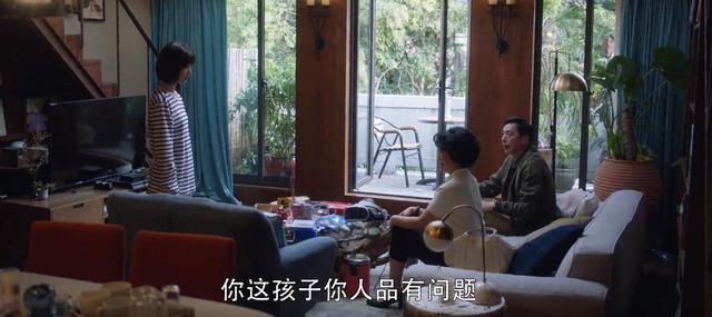 钟晓芹爸妈误会女儿婚内出轨,教育女儿人品有问题,林有有该学学