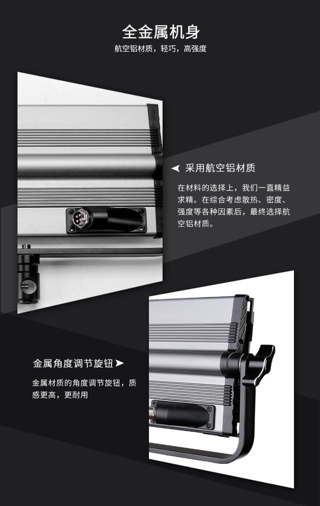 图立方 led贴片灯摄影灯 摄像灯外拍灯影视灯电影灯演播灯GK-60B