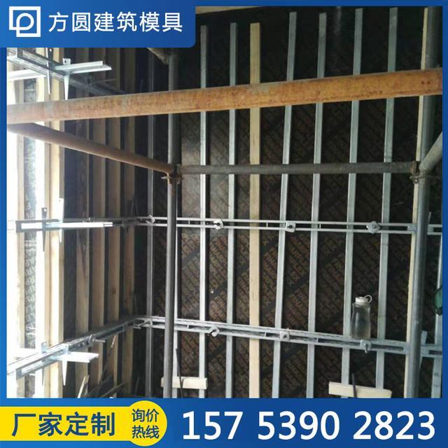 新型钢背楞加固体系与传统木方钢管加固体系的区别