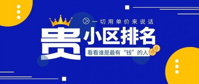 圆融中心——崇川区圆融广场热门高性价比楼盘测评