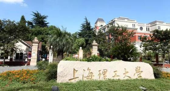 2020年上海高校排名最新排名,上海市大学排名一览表_高考升学网