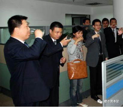 超级掌舵人!中国地产十强国企老总盘点,个个彪悍