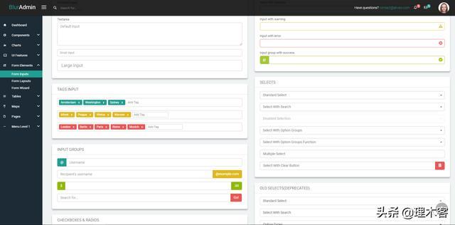 「后台模板」免费开源好看的后台模板