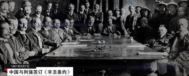 """勿忘国耻,铭记83年前""""七七事变"""""""