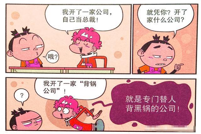 【谎话连篇】谎话连篇近况微博图片_影片大全_丢豆网