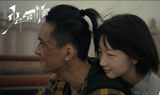 """《少年的你》刚刚获得意大利远东电影节最高奖""""金桑葚""""奖"""