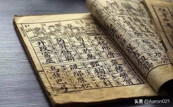 中国历史上结婚有禁忌的几对姓氏,你中招了吗?