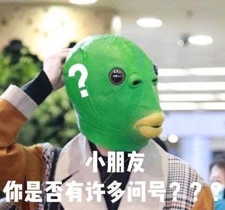 绿头鱼头像动漫