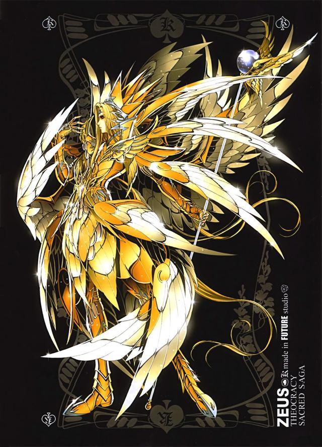 古希腊神话中的十二主神