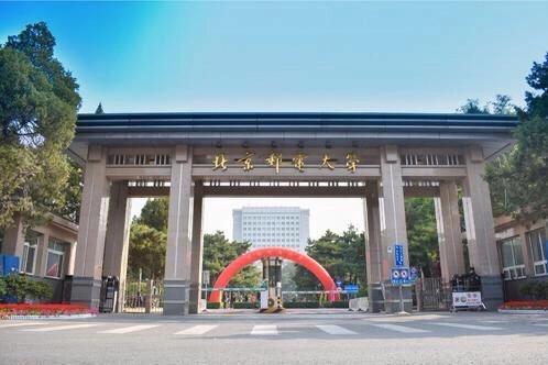 北京邮电大学在哪里 附准确地址_高考升学网
