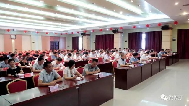 长汀县召开县委政协工作会议