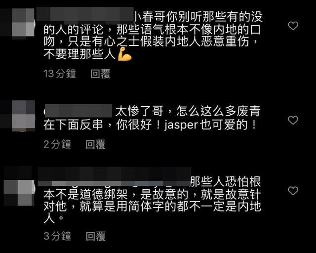 陈小春晒儿子玩混音视频,被黑粉抨击崇洋媚外,回应:拜拜了您嘞