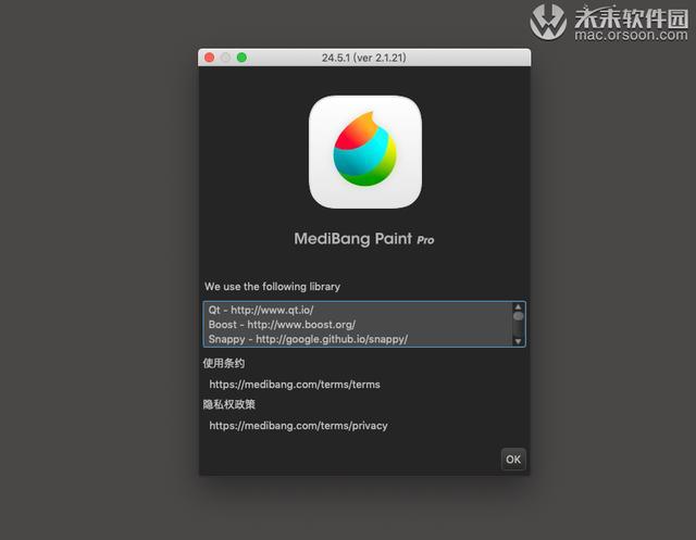 看漫画的电脑软件,MediBangPaint Pro mac(中文免费漫画绘图软件)