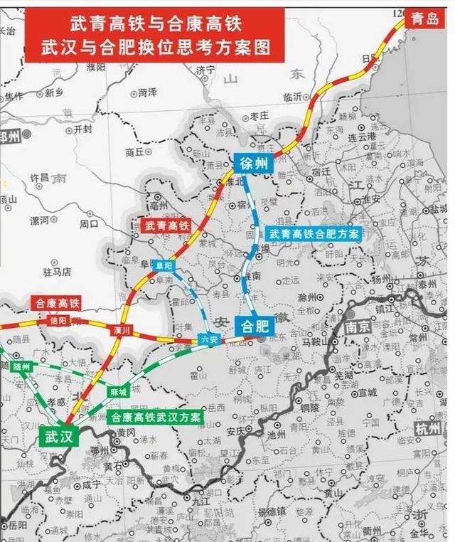 京九高铁信阳段路线图
