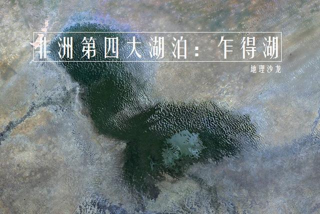 中亚河流的水文特征