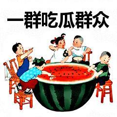 """炎炎夏日 鸡公山邀你来""""吃瓜""""~"""