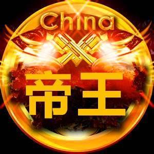 若将中国历史百位帝王进行比较,独占鳌头者应该会是谁?