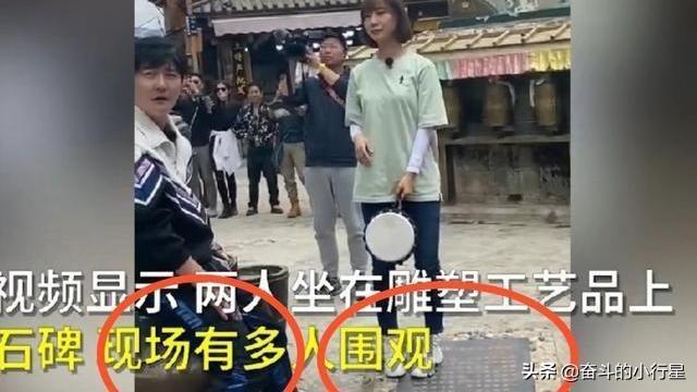 郭京飞王珞丹坐雕塑被批!官方正式回应,杠精请退下