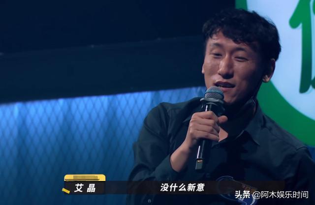 水木年华参加《乐队的夏天》首轮被淘汰,被指无聊、油腻