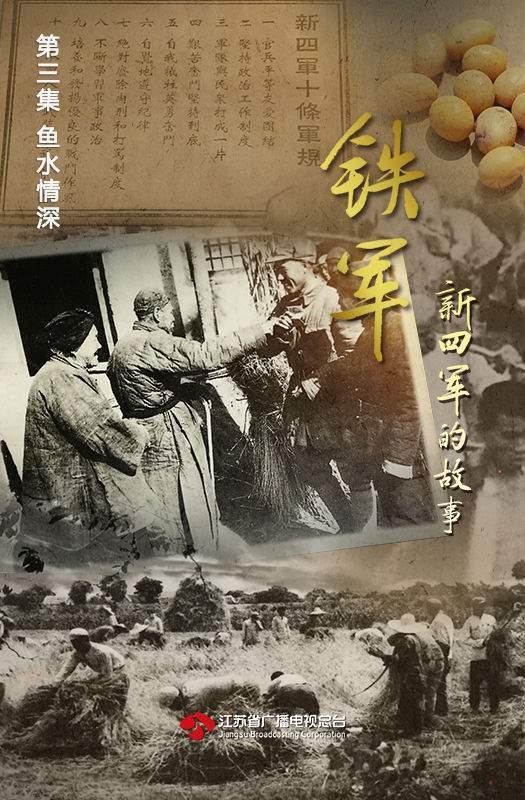 陈毅故居图片