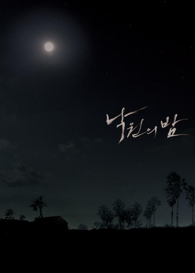 10部最值得期待的韩国电影!果然,韩国人越来越敢拍了