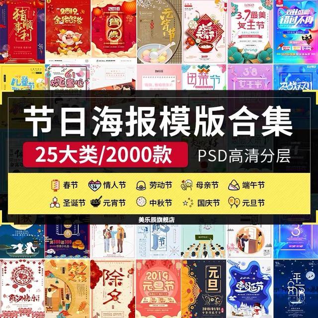 天猫双十一活动PSD分层素材 - 素材中国16素材网