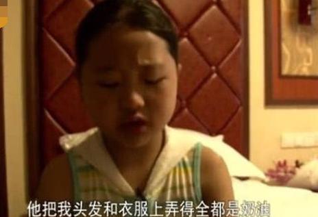 农村女孩参加《变形计》变虚荣?网友:没有公主命,却染上公主病