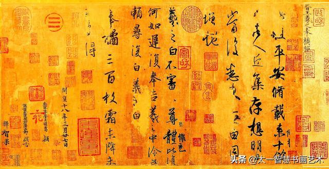 """临摹了《圣教序》,还要学习王羲之书法的""""三帖""""才算是完整过程"""