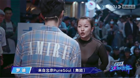 重塑《街舞》的权力:总导演详解破局综N代换血魔咒