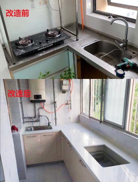 30年的旧<a href=http://www.qhea.com/chuwei/ target=_blank class=infotextkey>厨房</a>还有救吗?海尔食联网:不仅可以,而且只需3天