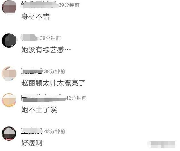 赵丽颖不怎么会做饭,为什么要去参加《中餐厅4》?
