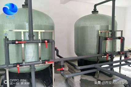 軟化水設備型號