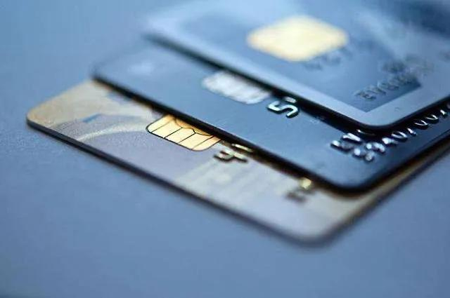 如何高效办理信用卡