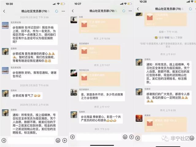 临潼新丰街道有一涵洞严重影响出行 村民问啥时能拆掉?