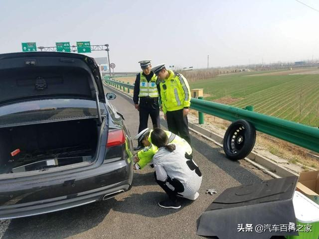 高速上怎么停车才不扣分还安全