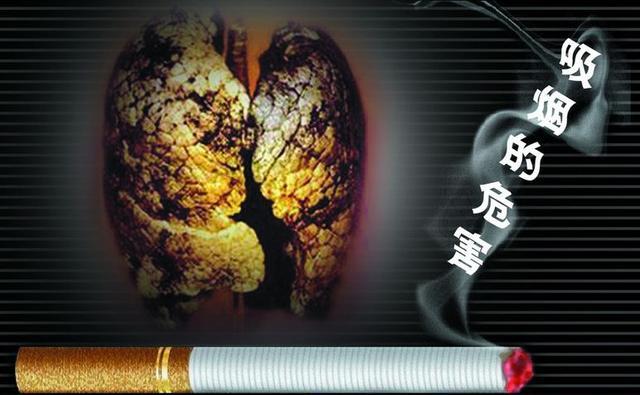 抽烟图片大全
