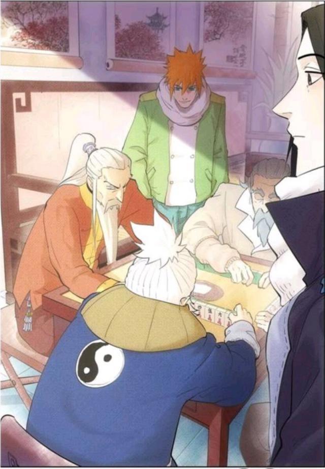 妖神记漫画209话