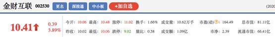 「新鼎资本研究」新三板优质企业之一百零二——华信永道