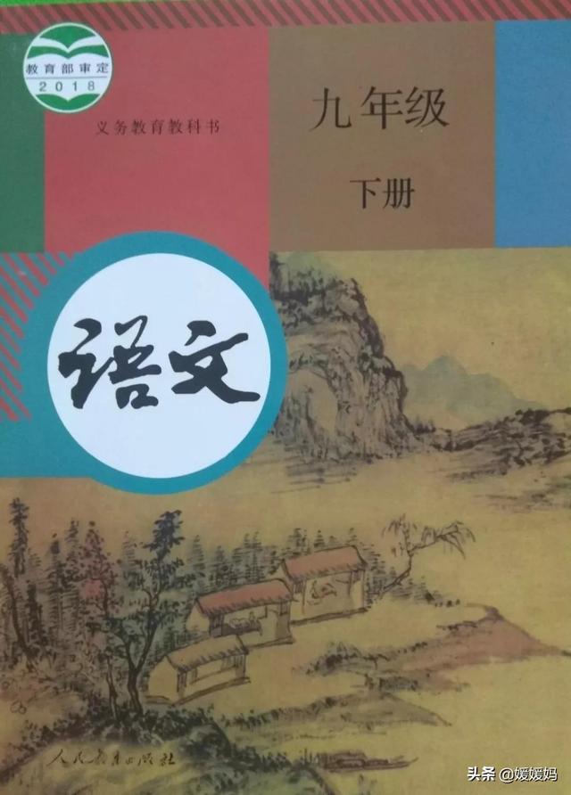 人教版高中语文电子课本(手机版)_电子课本网