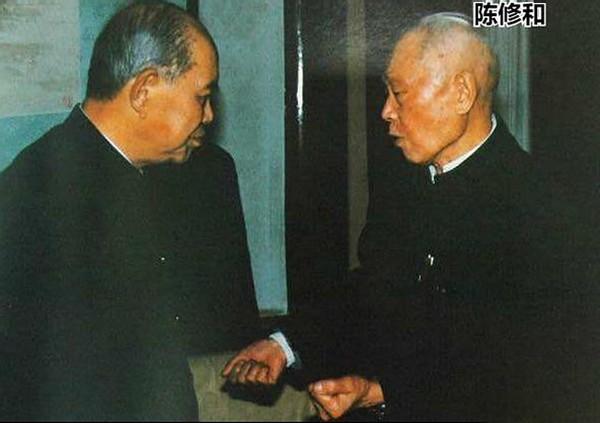 陈毅元帅标准彩色照片