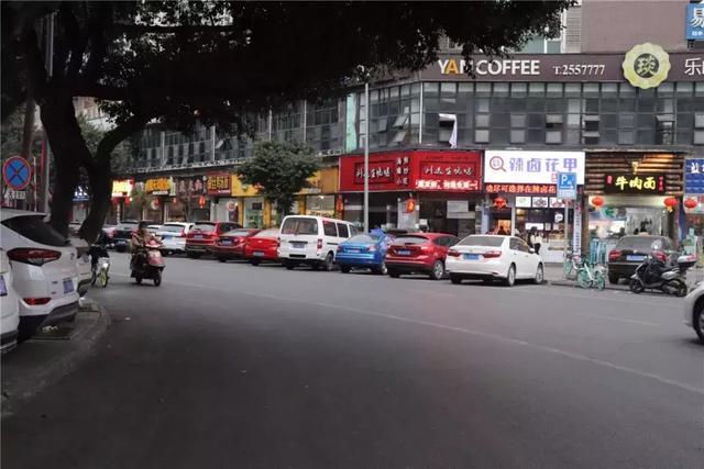 乐山钵钵鸡广告图片