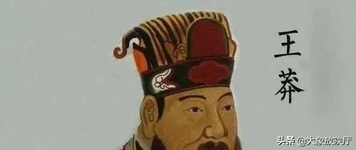 为什么有人说历史上的王莽就是在罗布泊失踪的彭加木穿越而成的?