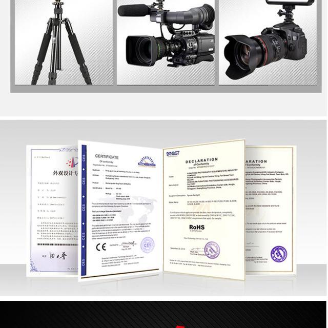 短视频补光灯摄像灯套装摄影灯LED308影视灯光演播室微电影摄影室