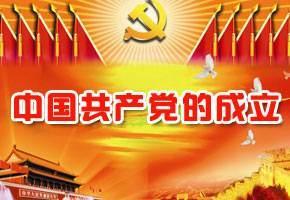 七一建党节,祝我的祖国永远繁荣昌盛,更强大