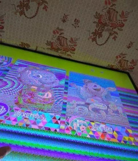 创维电视三色线图解