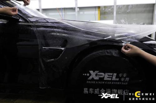 爱车开十年不显旧的秘密 XPEL漆面保护膜功不可没