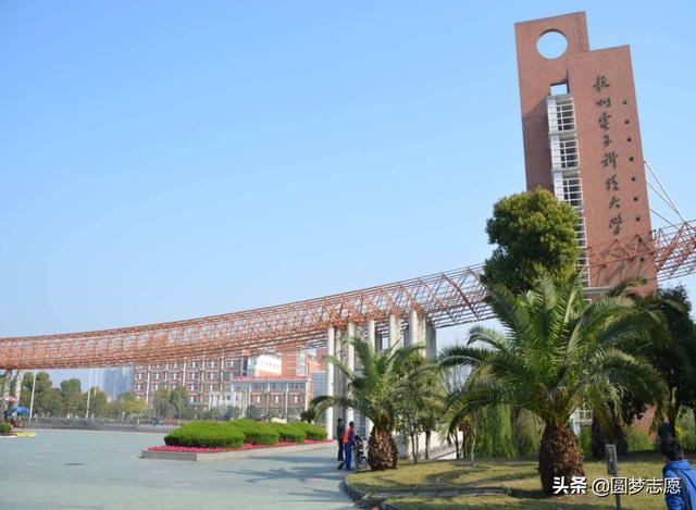 杭州某大学富二代校花