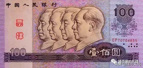 中华民国纸币值钱吗
